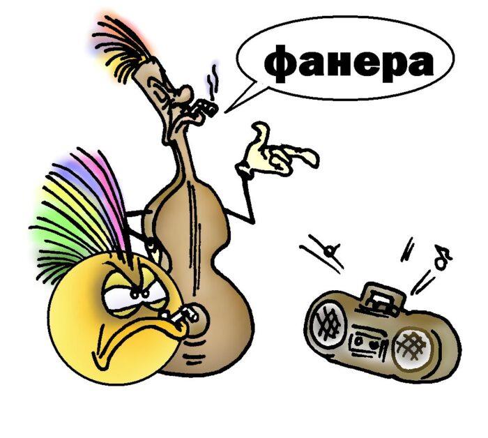 Гитарные картинки от Черняковой Екатерины