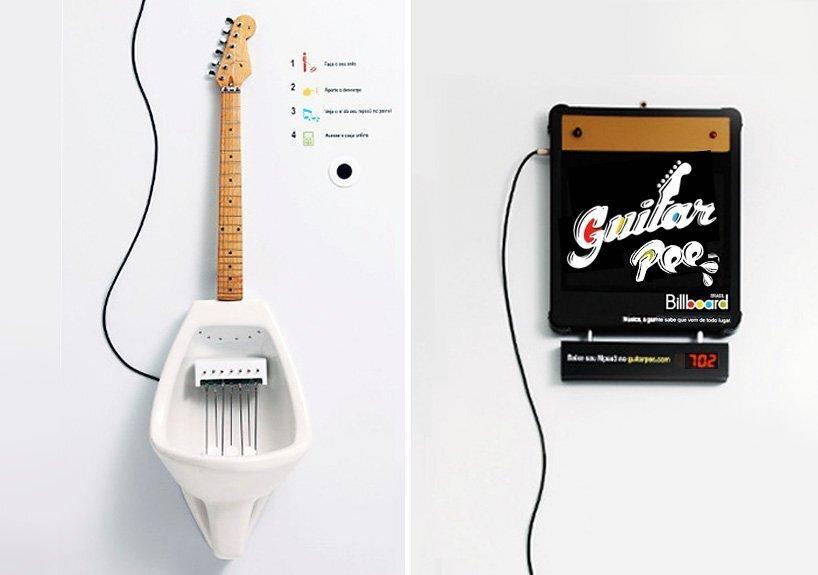 Писсуар для настоящих гитаристов