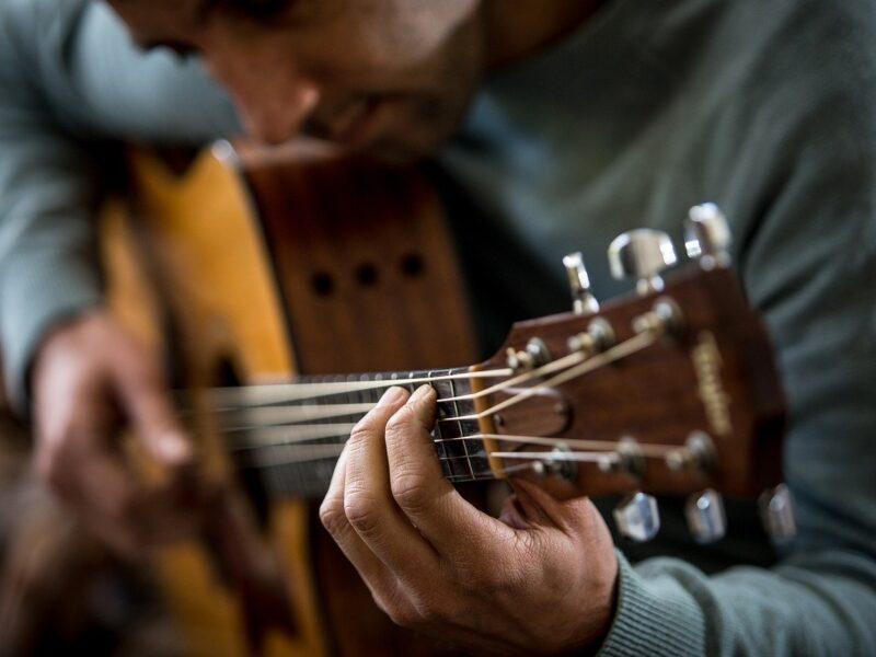 Гитаристы-самоучки